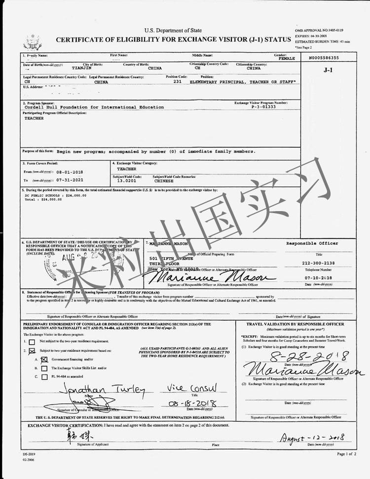 签证Sample
