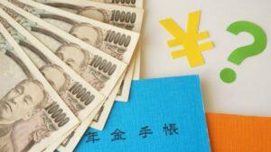 日本工作薪资待遇